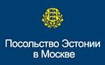 Посольство Эстонии в Москве