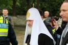 Патриарх_69