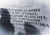 2018_10_09_185